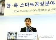 환영사 하는 김기원 단장