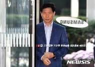 윤주화 삼성 사회공헌위원회 사장
