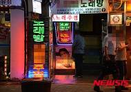 '룸살롱 황제' 이경백, 위증 혐의로 또 다시 구속