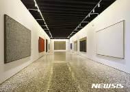 단색화 중국 진출…상하이 유즈미술관서 내년 전시