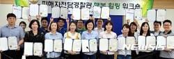 부산 피해자전담경찰관 전원 심리 관련 자격증 취득