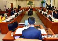 국회 정치발전특위 전체회의, 국회의원 특권 개혁 등 논의