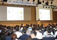 인천공항공사, 조두현 법무보좌관 초청 '김영란 법' 교육 실시