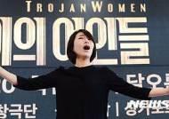 저주받은 공주 카산드라 역 맡은 이소연