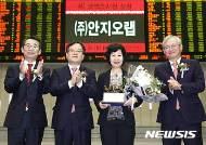 안지오랩 코넥스시장 신규상장
