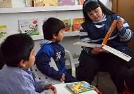 아르헨 다운증후군 여성, 장애 딛고 유치원 교사 꿈 이뤄