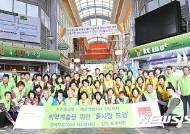 대한적십자사 경남지사-두산중공업, '다사랑 드림 재래시장 장보기'