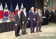 """[종합]한미일 """"北 비핵화 외 다른 선택 할 수 없도록 압박"""""""