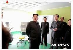 """北 김정은 """"직맹이 사회주의강국건설에 이바지하라"""""""