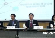 한국 판례에 대한 법경제학적 접근 공동학술대회