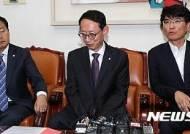 """하태경 """"새누리, 야당에 '최순실 특검' 추천권 양보해야"""""""