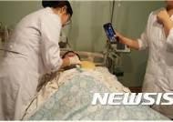 """""""원격의료 도입되면 대형병원 환자 쏠림 우려"""""""