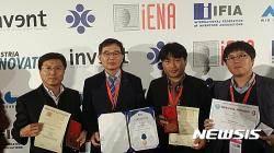 KOEN, 독일 '아이디어·발명품 전시회' 참가해 4관왕