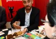EU유기농 식품·음료 전시상담회