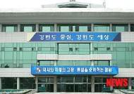 철원군, 한탄강 일대 명품 관광휴양지 조성 추진