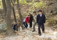 조경규 환경부 장관, 북한산 등산로 안전점검