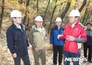 조경규 환경부 장관, 북한산 등산로 실태 점검
