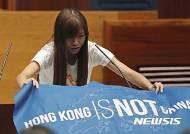 중국 전인대 상무위,홍콩 기본법 104조 유권해석 만장일치 채택