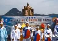 """국민의당 """"박승주 장관 임명은 샤머니즘 국가 완성"""""""