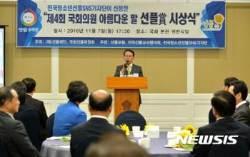 인사말하는 민병철 선플달기국민운동본부 이사장
