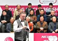 LG U+ 당구경기에 임한 '프레드릭 쿠드롱'