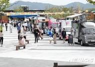 서울시, 11개 신규 푸드트럭 운영자 모집