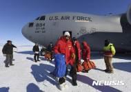 케리 장관, 남극 도착…기후변화 대처 강조