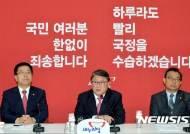 """다급한 친박계 지도부, """"野 추천 총리도 수용하겠다"""""""