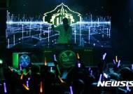 '소리·영상·빛의 융합' 2016광주미디어아트 축제 25~27일 열려