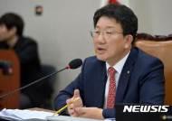 권성동 법사위원장, 야당 추천권 독점 최순실 특검법 반대
