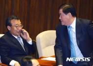 '최순실 특검·국조' 반대 표 던진 친박들의 변