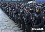 """코소보 경찰, """"알바니아-이스라엘 축구전 테러 계획 IS 추종세력 체포"""""""