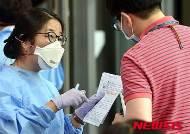 [환절기 폐렴 조심]감기인줄 알았더니 폐렴…지난해 1만4700명 사망