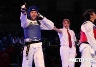 금메달에 즐거운 캐나다국적의 이민3세인 박 스카이라
