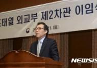 """'이임' 조태열 2차관 """"외교 환경 엄중하단 말로도 부족"""""""