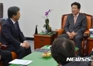 권성동 법사위원장, 법학전문대학원협의회 면담