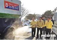 [충북소식]김병원 농협중앙회장, 청주 AI방역현장 방문 등