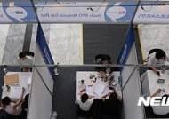 """""""일본 취업시장 노려라""""…내달 22~23일 일본취업정보박람회"""