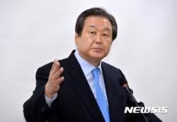 김무성 개헌 추진 의사 밝혔지만 2野는 부정적