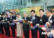 국회서 정부조달문화상품 특별기획전 열려