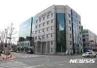 경기도시공사, 임직원 부당 채용 인정 논란