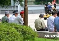 """한은 """"2050년 韓 고령화율 세계 3위…고령층 고용 늘려야"""""""
