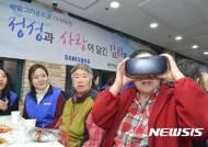 삼성전자, 지펠아삭으로 마음 전하는 '메탈그라운드 김장축제'