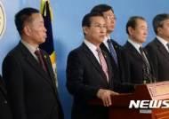 한일 군사비밀정보보보협정 지지 선언