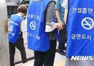 [서울지하철 출입구 금연 3개월]을지로3가역 일대서 마지막 캠페인