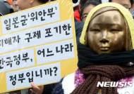 '한국정부, 어느나라 정부입니까?'