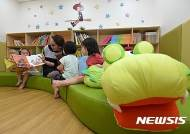 """워킹맘·워킹대디 10명 중 7명 """"자녀 못 챙겨 죄책감"""""""