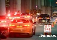 경찰, 서울 출근길 불시 음주단속…44건 적발