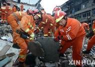 중국 산둥성 지난서 공장 건물 붕괴로 5명 사망 4명 부상