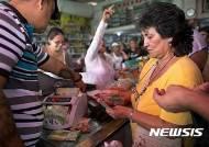 베네수엘라 물가 급등·화폐 가치 폭락에 고액권 6종 발행